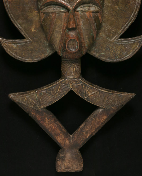Reliquiario Kota Gabon P0035 - Art Primitivo e contemporaneo - gallery Arts - arte primitiva africa - tribal art - shop - spoleto umbria
